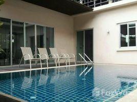 5 Bedrooms Villa for rent in Nong Bon, Bangkok Baan Maailomruen
