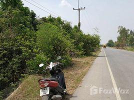 N/A Land for sale in Den Yai, Chai Nat 23.2 Rai Freehold Land For Sale In Chai Nat