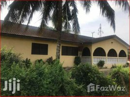 Central 3 Bedroom House At Ghana National C/C 3 卧室 屋 售