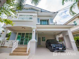 3 Bedrooms House for sale in Taling Chan, Bangkok Nantawan Pinklao-Sathorn