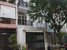 胡志明市 Binh Tri Dong B Bán nhà 43 đường số 32B khu Tên Lửa Quận Bình Tân giá 8,8 tỷ 6 卧室 屋 售