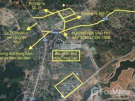 河內市 Binh Yen CƠ HỘI ĐẦU TƯ NGON - BỔ - RẺ LẤY LỘC ĐẦU NĂM N/A 土地 售