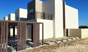 3 Bedrooms House for sale in Institution hill, Central Region Urbana
