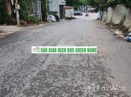 永福省 Dong Da Bán đất Khu HC15, Liên Bảo, Vĩnh Yên 142m2 , giá 1,59 tỷ. LH: +66 (0) 2 508 8780 N/A 房产 售