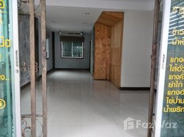 4 Bedrooms Property for sale in Lat Phrao, Bangkok ขายด่วน