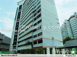 2 Bedrooms Apartment for rent in Marine parade, Central Region MARINE DRIVE