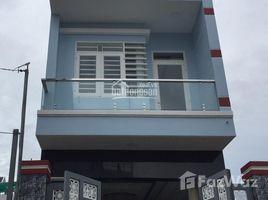 胡志明市 An Lac Nhà đẹp 4x17m 1 trệt 2 lầu ST đường Số 1 nối dài KDC Nam Hùng Vương, Bình Tân HCM 6,3 tỷ +66 (0) 2 508 8780 5 卧室 屋 售