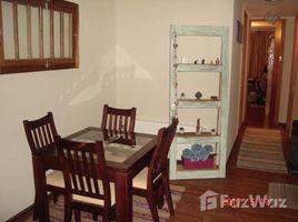 Los Rios Mariquina Valdivia 2 卧室 住宅 租