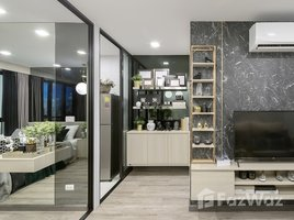 1 Bedroom Condo for sale in Chantharakasem, Bangkok The Collect Ratchada