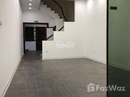 河內市 Cong Vi Cho thuê nhà ở phố Liễu Giai DT: 70m2 x 4T, MT: 4,5m full nội thất, giá thuê: 25tr/th, +66 (0) 2 508 8780 开间 房产 租