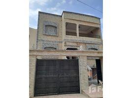 8 غرف النوم فيلا للبيع في Kenitra Ban, Gharb - Chrarda - Béni Hssen Villa splandide SIDI abed El-jadida 360