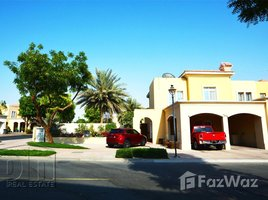 3 Bedrooms Townhouse for sale in , Abu Dhabi Al Reem Tower