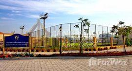 Available Units at Faya at Bloom Gardens