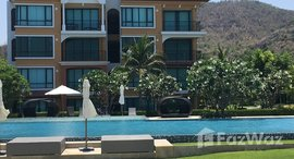 Available Units at Bella Costa