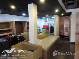 2 Bedrooms Villa for sale in Boeng Keng Kang Ti Muoy, Phnom Penh Commercial House for Rent in BKK1
