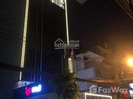 Дом, Студия на продажу в Ward 8, Хошимин Cần bán building Nguyễn Trọng Tuyển, Phường 8, Quận Phú Nhuận 1H 10L, chỉ 68 tỷ