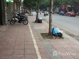 4 Bedrooms House for rent in Dinh Cong, Hanoi Cho thuê nhà KĐT Định Công, Hoàng Mai, DT 70m2 x 4T, giá 17 triệu/tháng