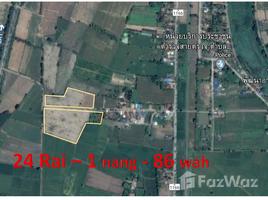 N/A Property for sale in Tha Sak, Uttaradit Land For Sale Including 55 sq.m Wood House In Tha Sak