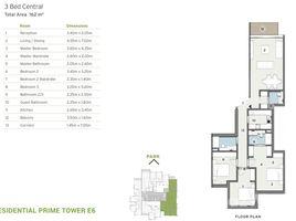 3 غرف النوم شقة للبيع في , الجيزة شقه 162 م موقع متميز بابراج زيد الشيخ زايد