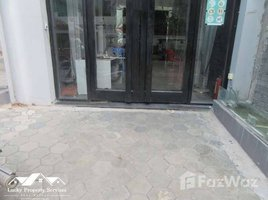 N/A Property for sale in Chakto Mukh, Phnom Penh Land For Sale with Club in Daun Penh