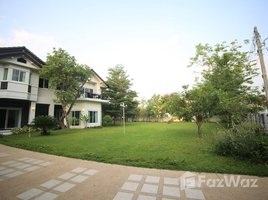 5 Bedrooms House for sale in Ban Du, Chiang Rai Baan Sinthani 7 Mountain View