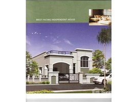 N/A Land for sale in Gannavaram, Andhra Pradesh Gannavaram, Gannavaram, Andhra Pradesh