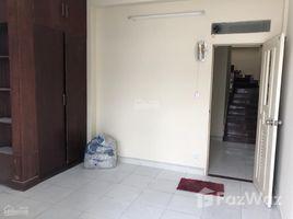 胡志明市 Ward 26 Nhà mặt tiền Nguyễn Xí, P26, Bình Thạnh, DT 3,8x11m, 1 trệt, 2 lầu. Giá 6,9 tỷ 开间 屋 售