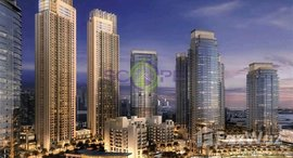 Available Units at Harbour View 1