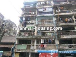 1 Bedroom Condo for sale in Mingalartaungnyunt, Yangon 1 Bedroom Condo for sale in Mingalar Taung Nyunt, Yangon
