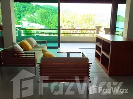 2 Bedrooms Condo for rent in Karon, Phuket Seaview Residence