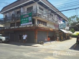 N/A Land for sale in Karon, Phuket Sea View Land For Sale Kata Area