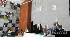Available Units at Studio One