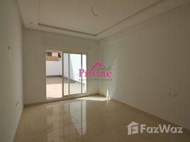 2 غرف النوم شقة للإيجار في NA (Charf), Tanger - Tétouan Location Appartement 166 m² QUARTIER ADMINISTRATIF Tanger Ref: LG483