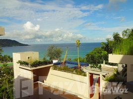2 Bedrooms Apartment for sale in Karon, Phuket Seaview Residence