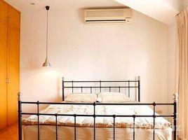 1 Bedroom Condo for sale in Makkasan, Bangkok Wittayu Complex