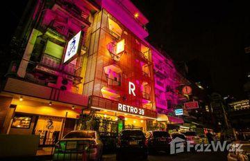 Retro 39 in Khlong Tan Nuea, Bangkok