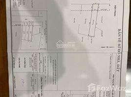 N/A Land for sale in Binh Tri Dong, Ho Chi Minh City Bán 3 nền đất hẻm 340 đường Lê Văn Quới 4x20 giá 4.8 tỷ; LH: +66 (0) 2 508 8780 Trí Chải