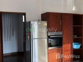 万象 2 Bedroom Serviced Apartment for rent in Phonsinouan, Vientiane 2 卧室 房产 租