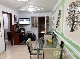 2 Habitaciones Apartamento en venta en , Santander CALLE 59 # 7W - 75
