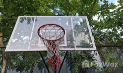 Photos 1 of the Basketball Net at Lumpini Park Rama 9 - Ratchada