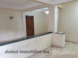 Grand Casablanca Na El Maarif APPARTEMENT A VENDRE VAL FLEURI 131M 3 CH 3 卧室 住宅 售