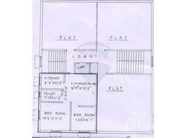 2 Bedrooms Apartment for sale in Alipur, West Bengal Hazra Road