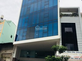 胡志明市 Ward 7 Bán nhà MT Phan Đăng Lưu, P7, Phú Nhuận, 9x23m, 3L, góc 2MT hết lộ giới, giá: 62 tỷ TL 开间 屋 售