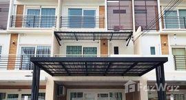 Available Units at Supalai Ville Phaholyothin 52