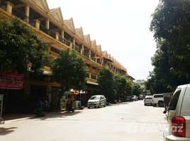 Studio Townhouse for rent in Phnom Penh Thmei, Phnom Penh Other-KH-74974