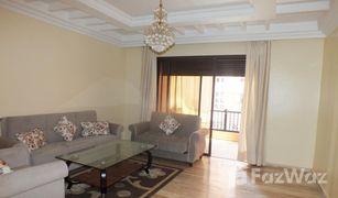 2 غرف النوم عقارات للبيع في NA (Menara Gueliz), Marrakech - Tensift - Al Haouz Appartement 2 chambres - Guéliz