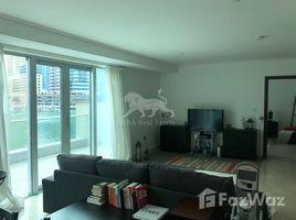 1 Bedroom Apartment for rent in Marina Promenade, Dubai Delphine Tower
