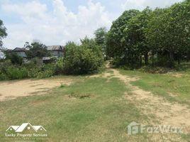 N/A Property for sale in Pong Tuek, Phnom Penh Land For Sale in Dangkor