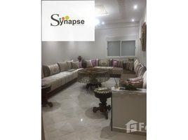 Grand Casablanca Na Hay Hassani Vente d'un bel appartement à Haj Fateh 2 卧室 住宅 售