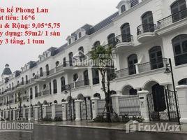 5 Bedrooms Villa for sale in Viet Hung, Hanoi Tổng hợp quỹ liền kề Nguyệt Quế, Tulip bán lại tại dự án Vinhomes The Harmony. LH +66 (0) 2 508 8780